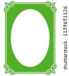 green oval photo frame border... | Shutterstock .eps vector #1159651126