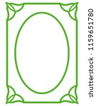 green oval photo frame border... | Shutterstock .eps vector #1159651780