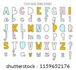 cute hand drawn alphabet.... | Shutterstock .eps vector #1159652176