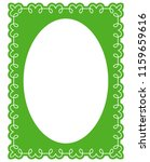 green oval photo frame border... | Shutterstock .eps vector #1159659616
