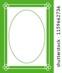 oval green beautiful vector... | Shutterstock .eps vector #1159662736