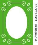 oval green beautiful vector... | Shutterstock .eps vector #1159662739