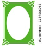 green oval photo frame border... | Shutterstock .eps vector #1159666066