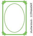 green oval photo frame border... | Shutterstock .eps vector #1159666069