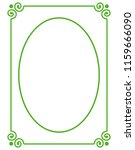 green oval photo frame border... | Shutterstock .eps vector #1159666090