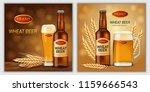 beer cheers bottles glass craft ... | Shutterstock .eps vector #1159666543