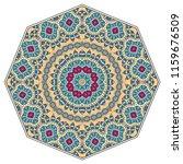 mandala flower decoration  hand ... | Shutterstock .eps vector #1159676509