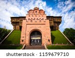 golden gate  kiev  ukraine | Shutterstock . vector #1159679710