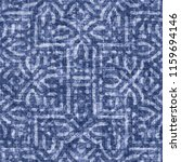 abstract folk ornament textured ... | Shutterstock . vector #1159694146