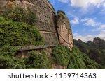 sky lane danxia scenery in lang ...   Shutterstock . vector #1159714363