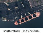 kandalaksha  russia   june 22 ... | Shutterstock . vector #1159720003