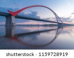 bugrinsky bridge over the river ... | Shutterstock . vector #1159728919