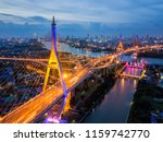 aerial view of bhumibol... | Shutterstock . vector #1159742770