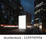 blank illuminated banner at... | Shutterstock . vector #1159745956
