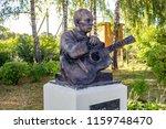 vysokinichi  russia   august... | Shutterstock . vector #1159748470