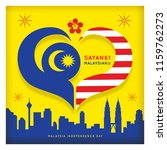 31 august   malaysia... | Shutterstock .eps vector #1159762273