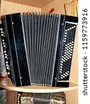 old accordion. retro. the old... | Shutterstock . vector #1159773916