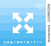 extend  resize icon. cross... | Shutterstock .eps vector #1159802206