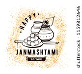 happy janmashtami. vector logo... | Shutterstock .eps vector #1159812646