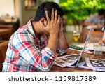 side view of stressed business... | Shutterstock . vector #1159817389