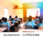 blurred primary school... | Shutterstock . vector #1159823386