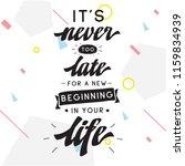 inspirational quote  motivation.... | Shutterstock .eps vector #1159834939