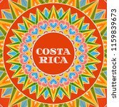 costa rica illustration vector. ... | Shutterstock .eps vector #1159839673