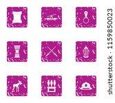 totemism icons set. grunge set... | Shutterstock .eps vector #1159850023