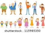 people   Shutterstock .eps vector #115985350
