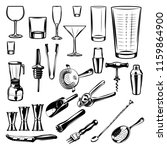 set bartender equipment. ... | Shutterstock .eps vector #1159864900