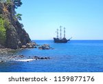 sailing ship on the... | Shutterstock . vector #1159877176