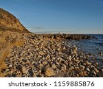 stone figures or pile of stones ... | Shutterstock . vector #1159885876