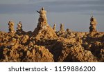 stone figures or pile of stones ... | Shutterstock . vector #1159886200