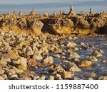 stone figures or pile of stones ... | Shutterstock . vector #1159887400