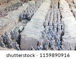 xian   jun 30 terracotta army... | Shutterstock . vector #1159890916