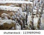 xian   jun 30 terracotta army... | Shutterstock . vector #1159890940