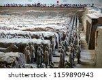 xian   jun 30 terracotta army... | Shutterstock . vector #1159890943