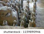 xian   jun 30 terracotta army... | Shutterstock . vector #1159890946