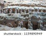 xian   jun 30 terracotta army... | Shutterstock . vector #1159890949