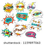 set of comic speech bubble with ... | Shutterstock .eps vector #1159897063