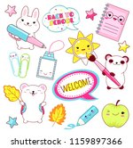 back to school. vector set of... | Shutterstock .eps vector #1159897366