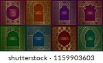 golden patterned frames set.... | Shutterstock .eps vector #1159903603