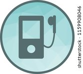 mp3 player icon   Shutterstock .eps vector #1159908046