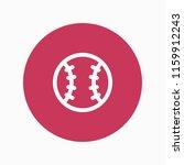 baseball icon vector | Shutterstock .eps vector #1159912243
