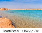 red sea coast shore in the ras... | Shutterstock . vector #1159914040