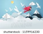 paper art bird and airplane fly ... | Shutterstock .eps vector #1159916230