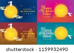Stock vector mid autumn festival design vector with cute rabbit and full moon chinese wording translation happy 1159932490