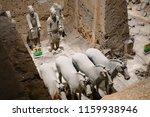 xian   jun 30 terracotta army... | Shutterstock . vector #1159938946