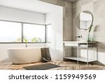 bathroom corner with beige tile ... | Shutterstock . vector #1159949569
