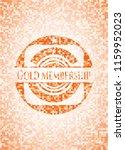 gold membership orange mosaic... | Shutterstock .eps vector #1159952023
